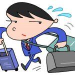 海外支店への転勤、年末調整は?